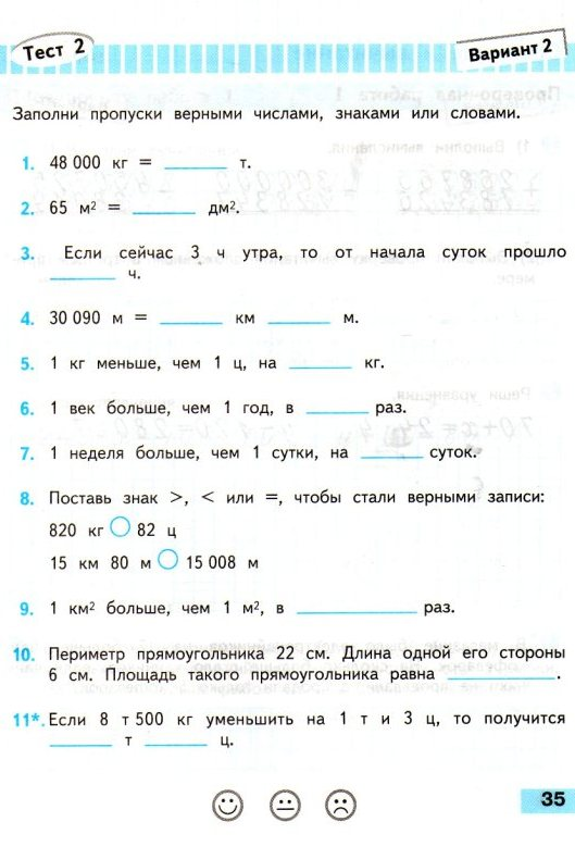 C:\Documents and Settings\Admin\Мои документы\Мои рисунки\1531.jpg