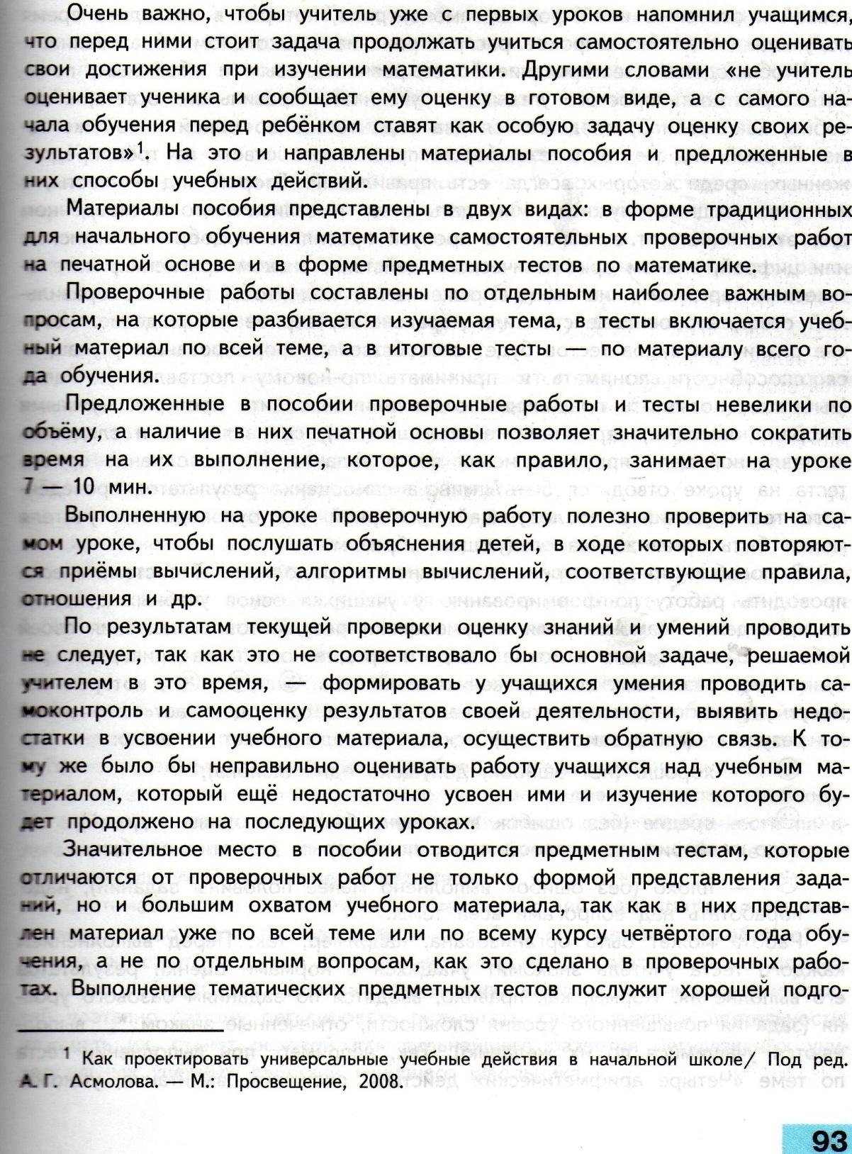 C:\Documents and Settings\Admin\Мои документы\Мои рисунки\1592.jpg