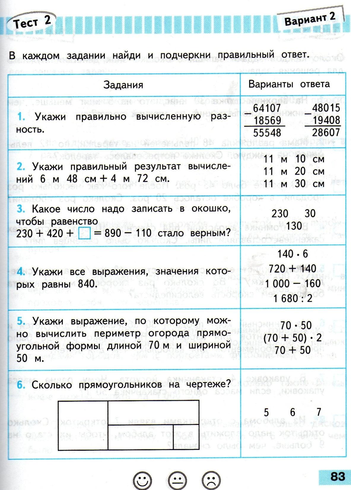 C:\Documents and Settings\Admin\Мои документы\Мои рисунки\1582.jpg