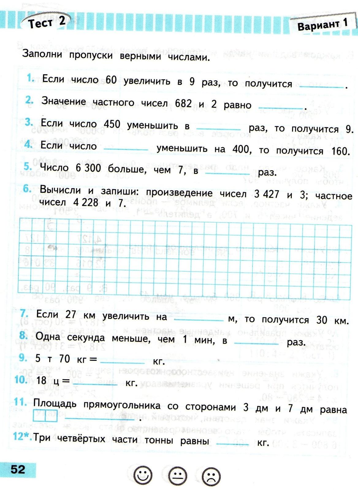 C:\Documents and Settings\Admin\Мои документы\Мои рисунки\1551.jpg