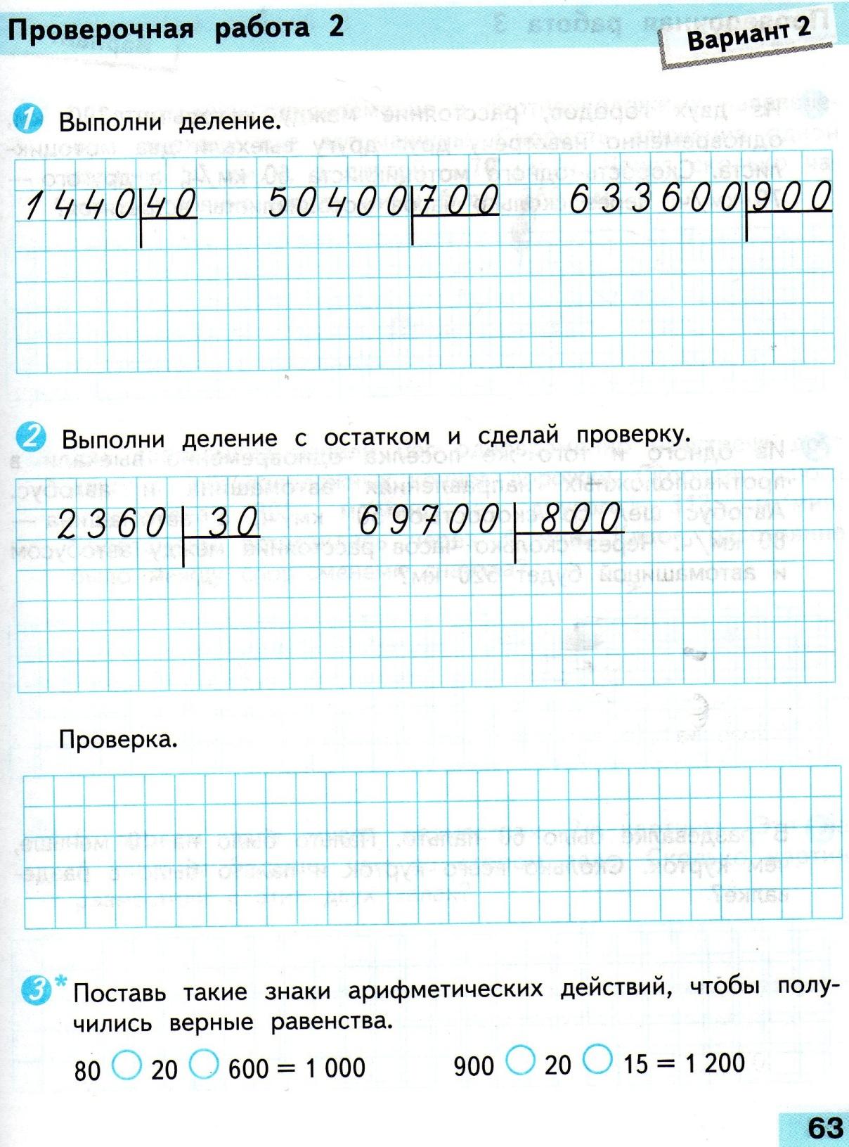 C:\Documents and Settings\Admin\Мои документы\Мои рисунки\1562.jpg