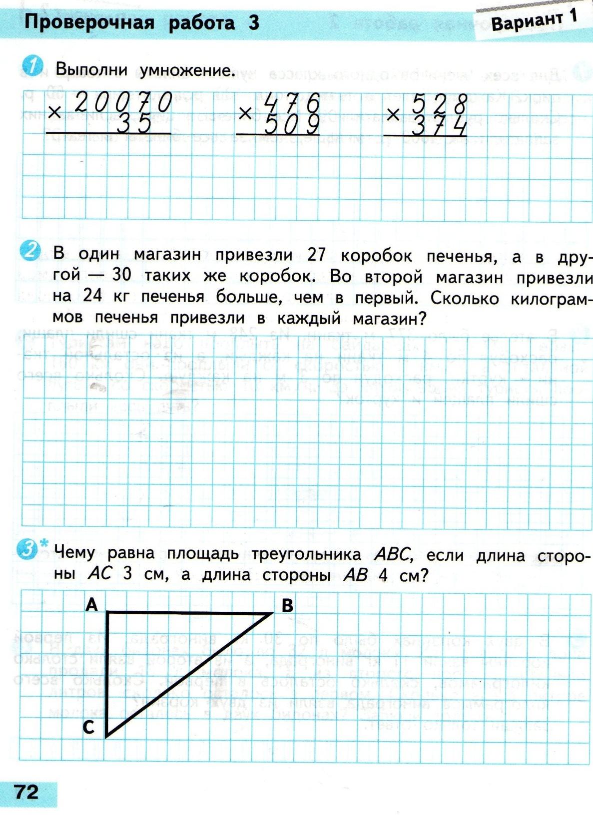 C:\Documents and Settings\Admin\Мои документы\Мои рисунки\1571.jpg
