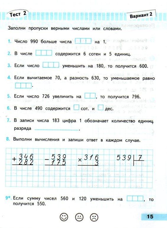 C:\Documents and Settings\Admin\Мои документы\Мои рисунки\1510.jpg