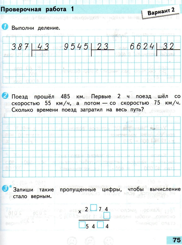 C:\Documents and Settings\Admin\Мои документы\Мои рисунки\1574.jpg