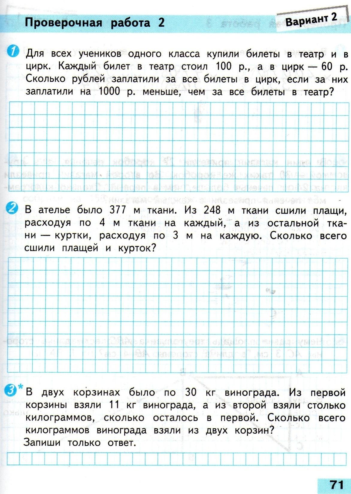 C:\Documents and Settings\Admin\Мои документы\Мои рисунки\1570.jpg