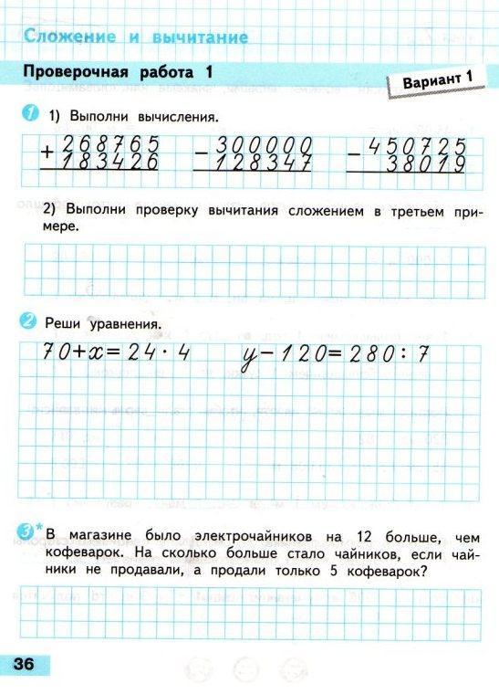 C:\Documents and Settings\Admin\Мои документы\Мои рисунки\1535.jpg
