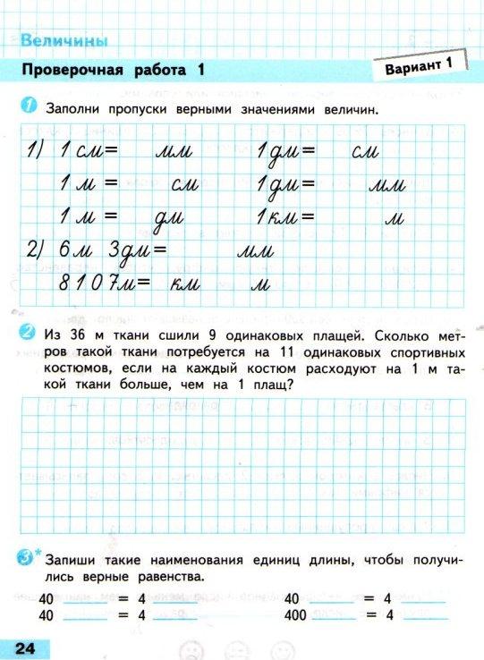 C:\Documents and Settings\Admin\Мои документы\Мои рисунки\1520.jpg