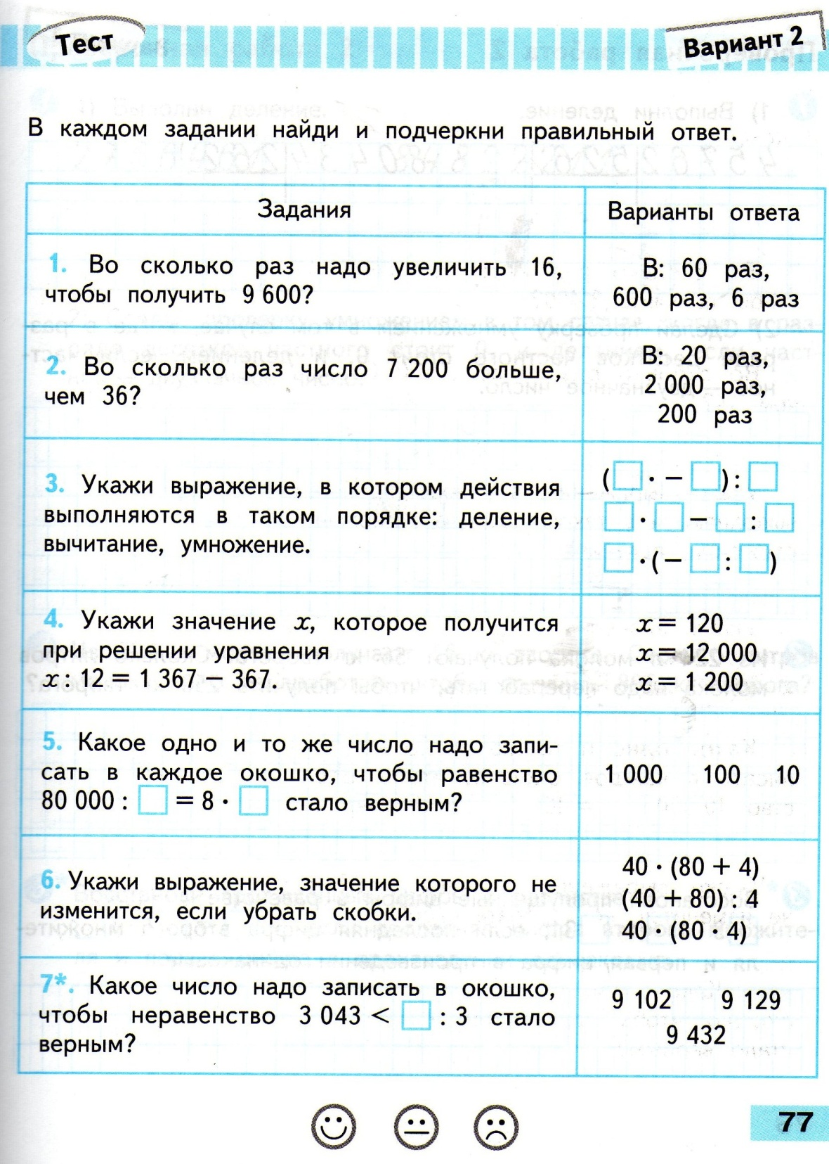 C:\Documents and Settings\Admin\Мои документы\Мои рисунки\1576.jpg