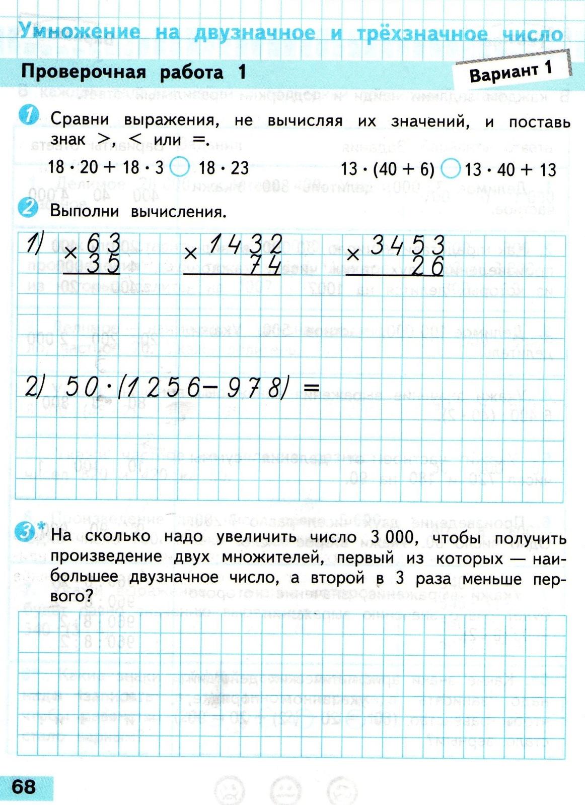 C:\Documents and Settings\Admin\Мои документы\Мои рисунки\1567.jpg
