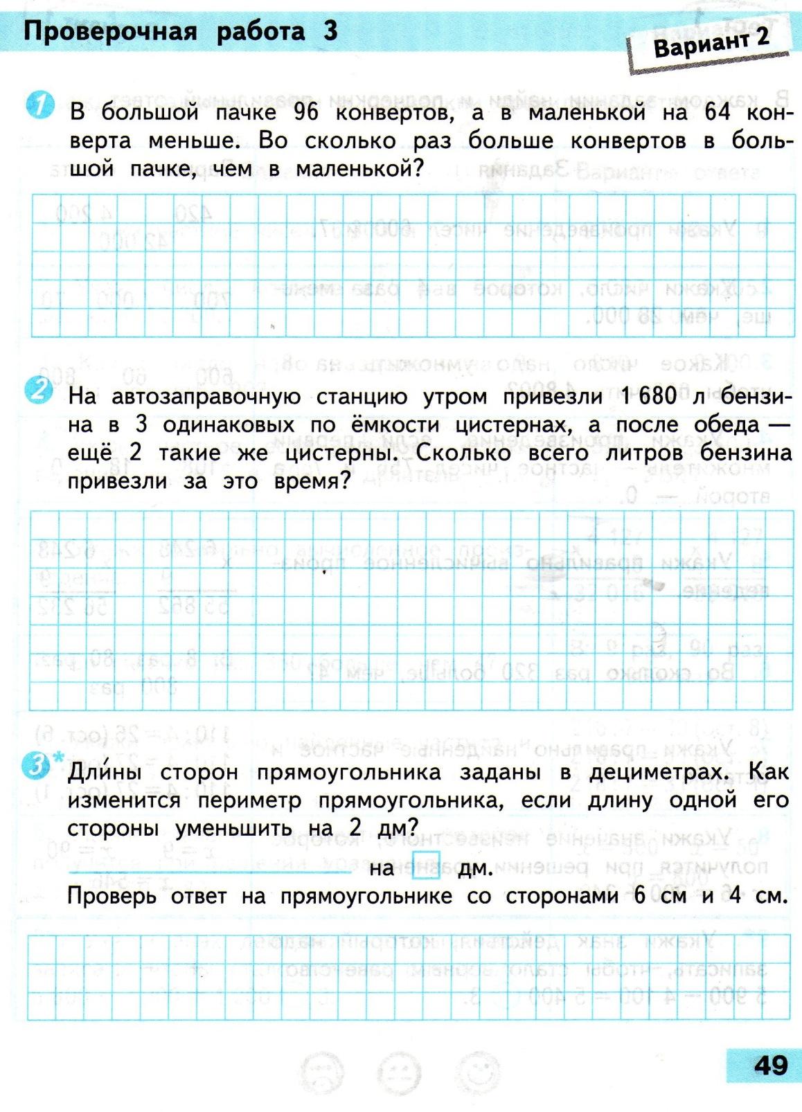 C:\Documents and Settings\Admin\Мои документы\Мои рисунки\1548.jpg