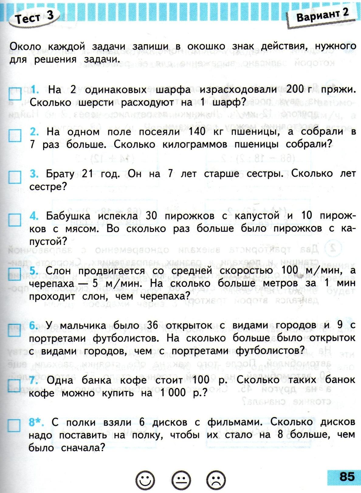 C:\Documents and Settings\Admin\Мои документы\Мои рисунки\1584.jpg