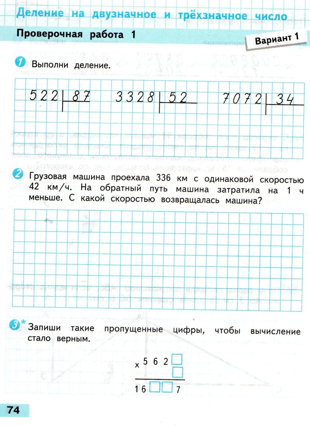 C:\Documents and Settings\Admin\Мои документы\Мои рисунки\1573.jpg