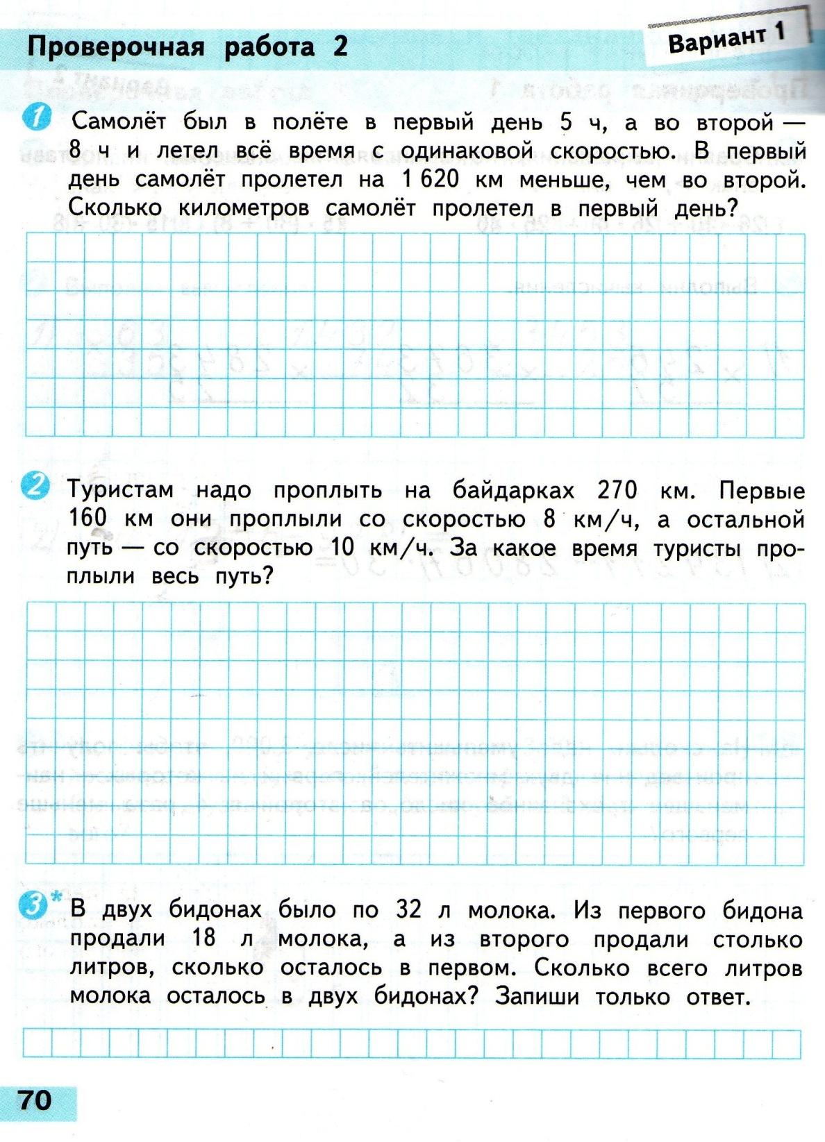 C:\Documents and Settings\Admin\Мои документы\Мои рисунки\1569.jpg