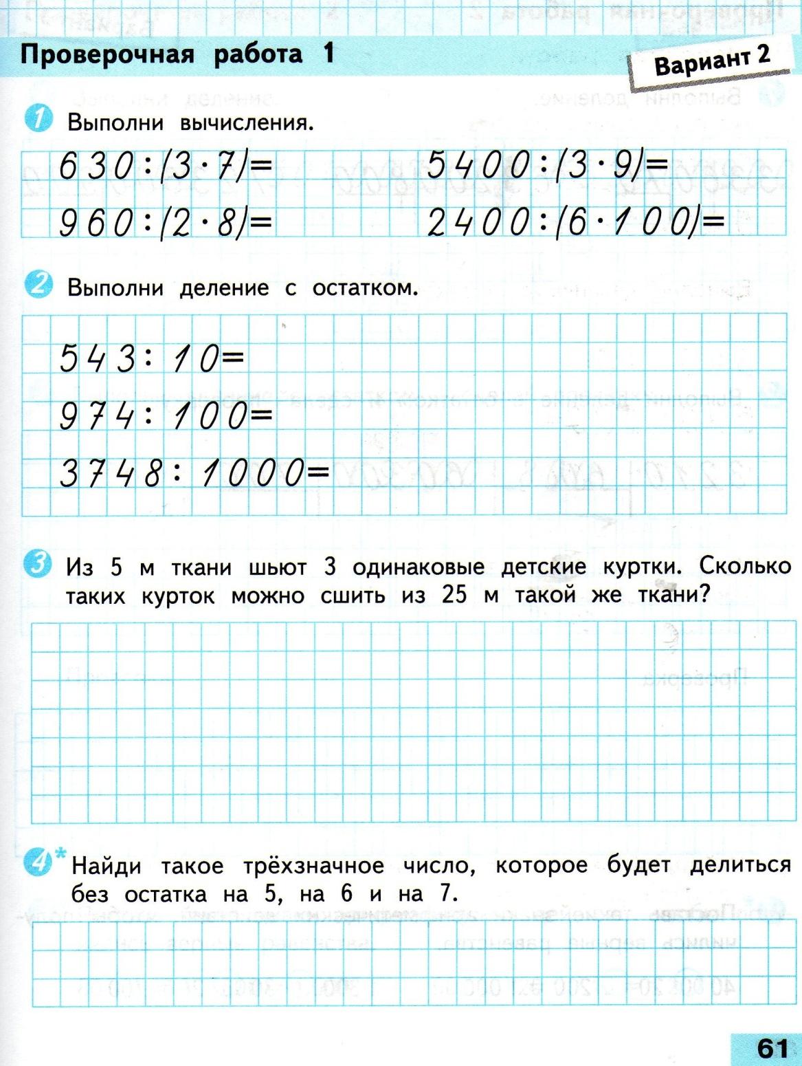 C:\Documents and Settings\Admin\Мои документы\Мои рисунки\1560.jpg