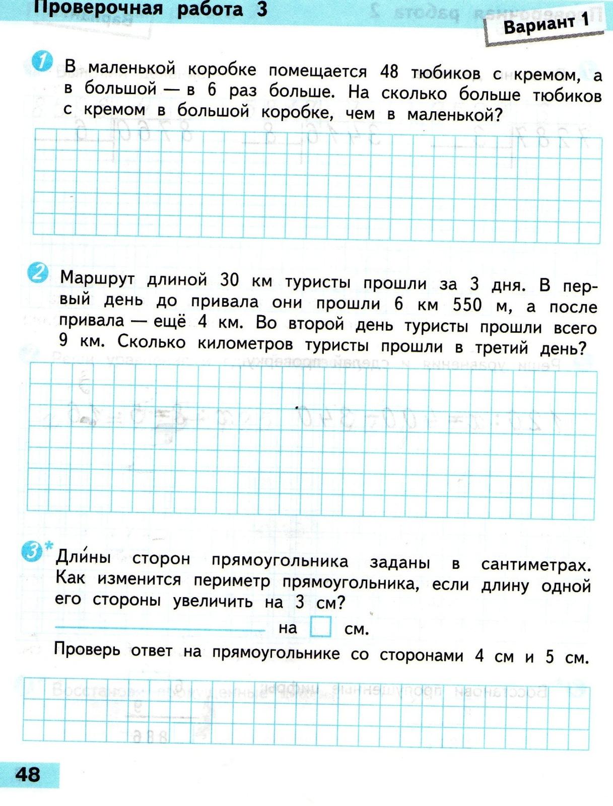 C:\Documents and Settings\Admin\Мои документы\Мои рисунки\1547.jpg