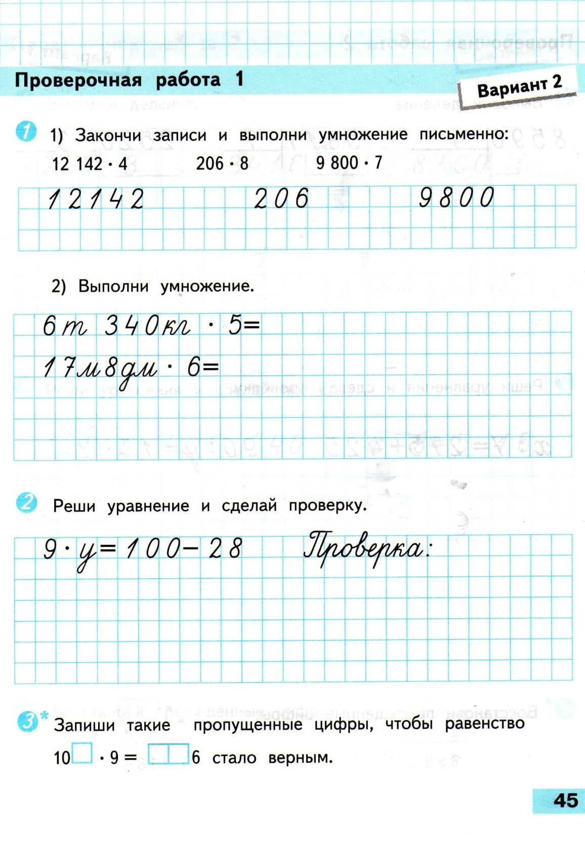 C:\Documents and Settings\Admin\Мои документы\Мои рисунки\1544.jpg
