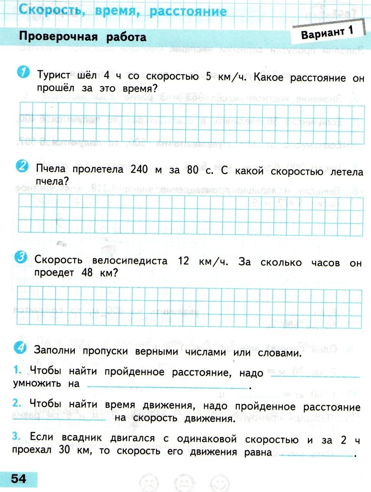C:\Documents and Settings\Admin\Мои документы\Мои рисунки\1553.jpg