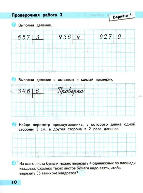 C:\Documents and Settings\Admin\Мои документы\Мои рисунки\1503.jpg