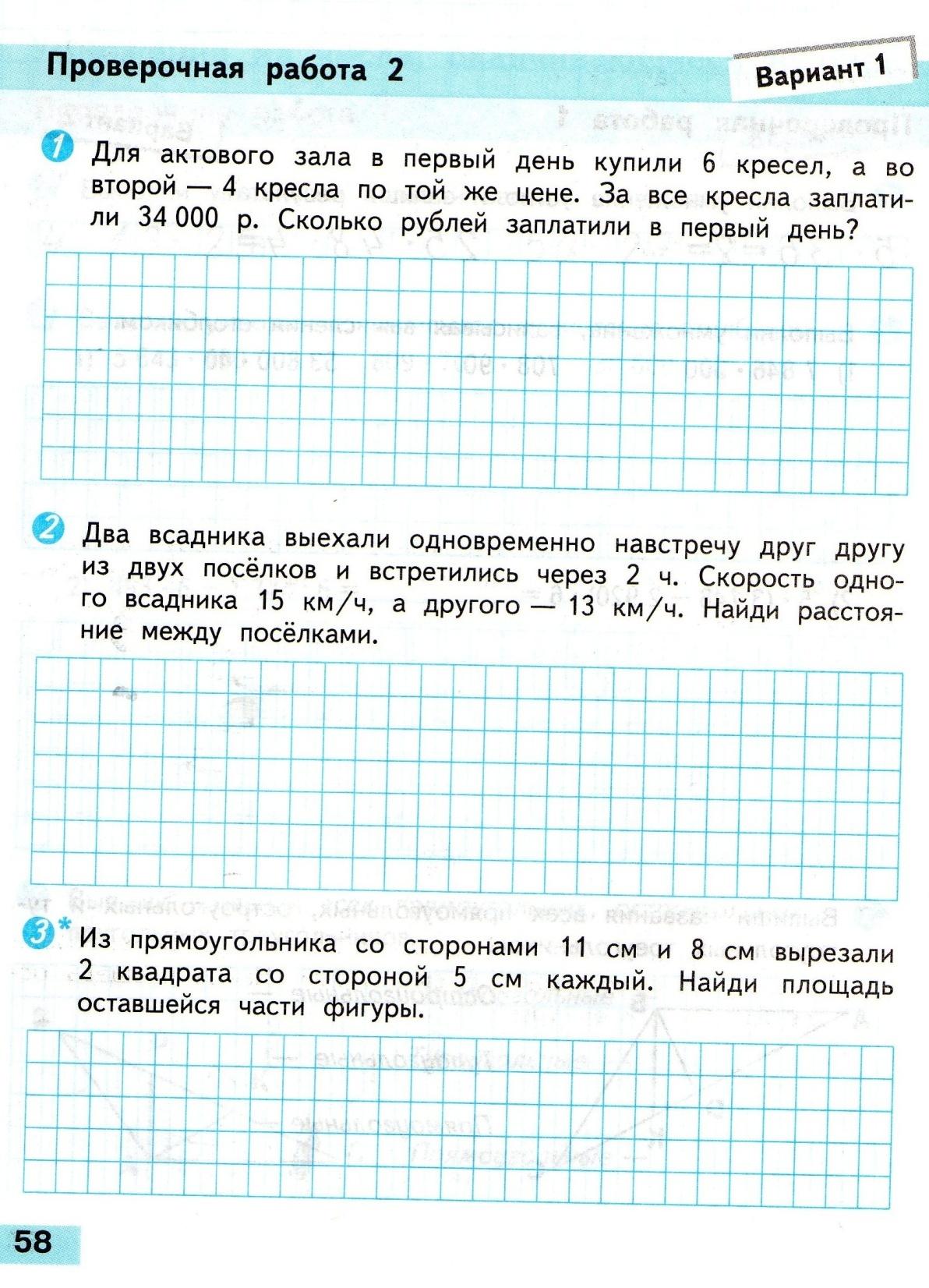 C:\Documents and Settings\Admin\Мои документы\Мои рисунки\1557.jpg