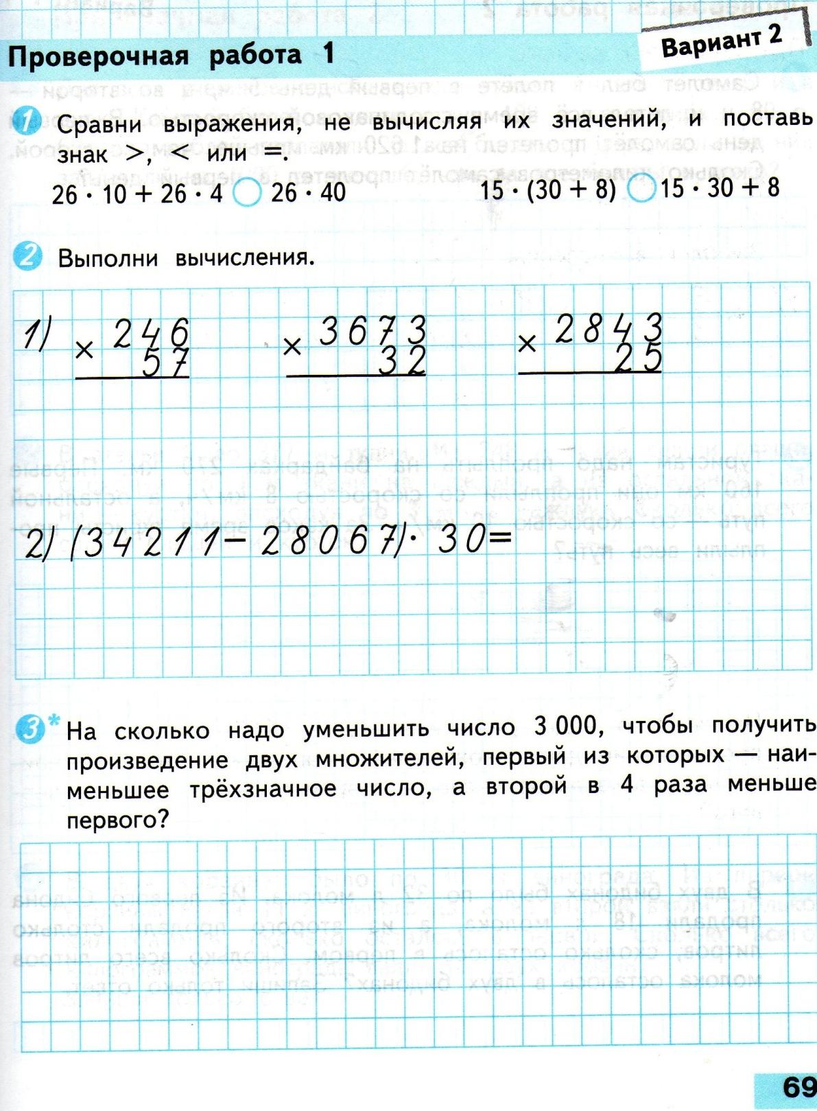 C:\Documents and Settings\Admin\Мои документы\Мои рисунки\1568.jpg