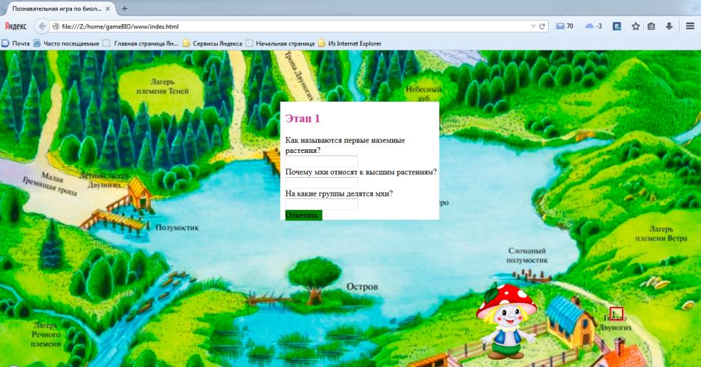 C:\Users\Люба\Desktop\Безымянный.png