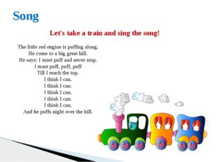 Song Let's take a train and sing the song! The little red engine is puffing a