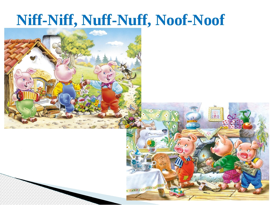 Niff-Niff, Nuff-Nuff, Noof-Noof