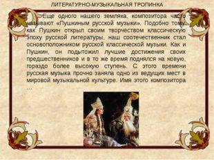 Юрий Никулин КИНЕМАТОГРАФИЧЕСКАЯ ТРОПИНКА