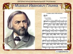 Народная артистка РСФСР. Удивительное обаяние, чувство юмора и неповторимая и