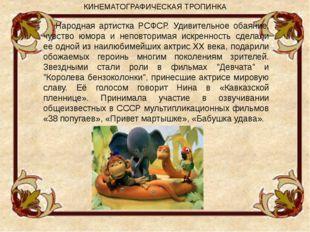 АВИАЦИОННО-КОСМИЧЕСКАЯ ТРОПИНКА Этот наш земляк, советский авиаконструктор, г