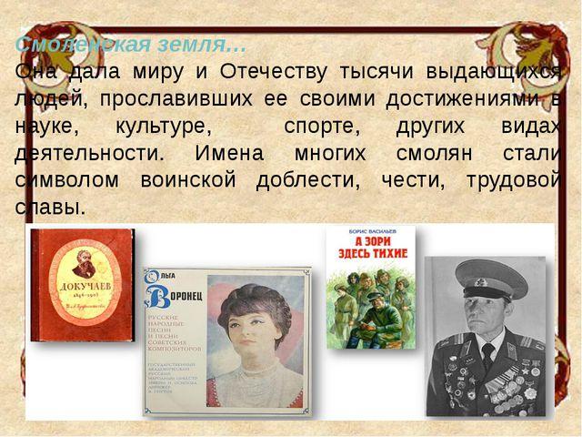ЛИТЕРАТУРНО-МУЗЫКАЛЬНАЯ ТРОПИНКА Этот будущий поэт был двенадцатым ребенком в...