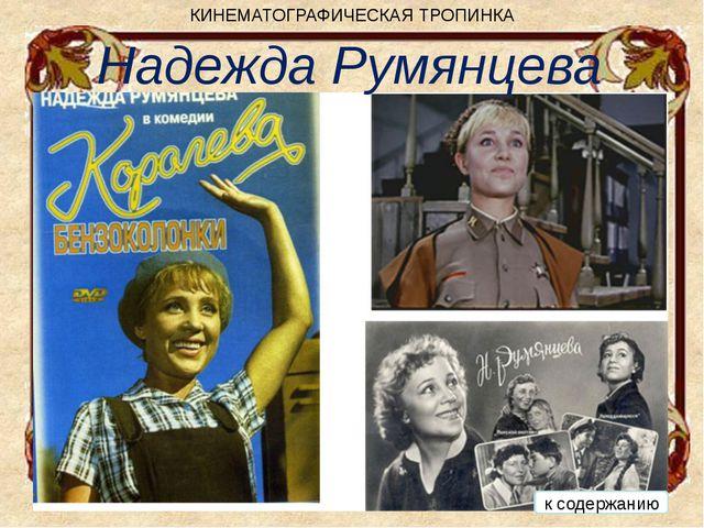 АВИАЦИОННО-КОСМИЧЕСКАЯ ТРОПИНКА Семен Алексеевич Лавочкин