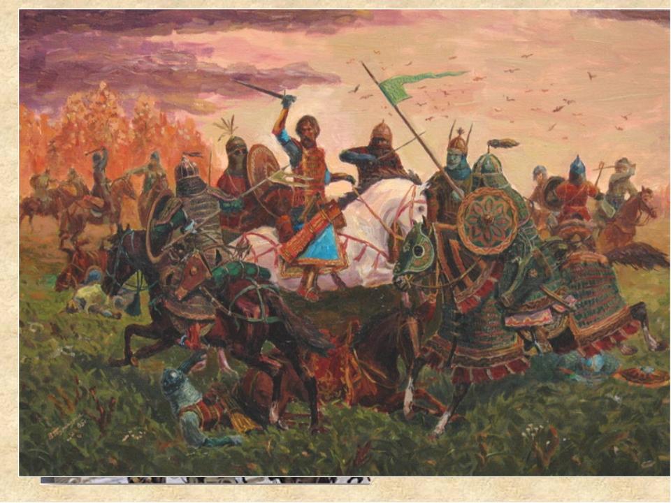 ИСТОРИЧЕСКАЯ ТРОПИНКА Этот город на сходке грядущих веков О солдатской отваге...