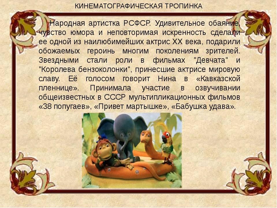АВИАЦИОННО-КОСМИЧЕСКАЯ ТРОПИНКА Этот наш земляк, советский авиаконструктор, г...
