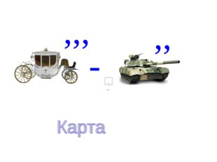 ,,, ,, -