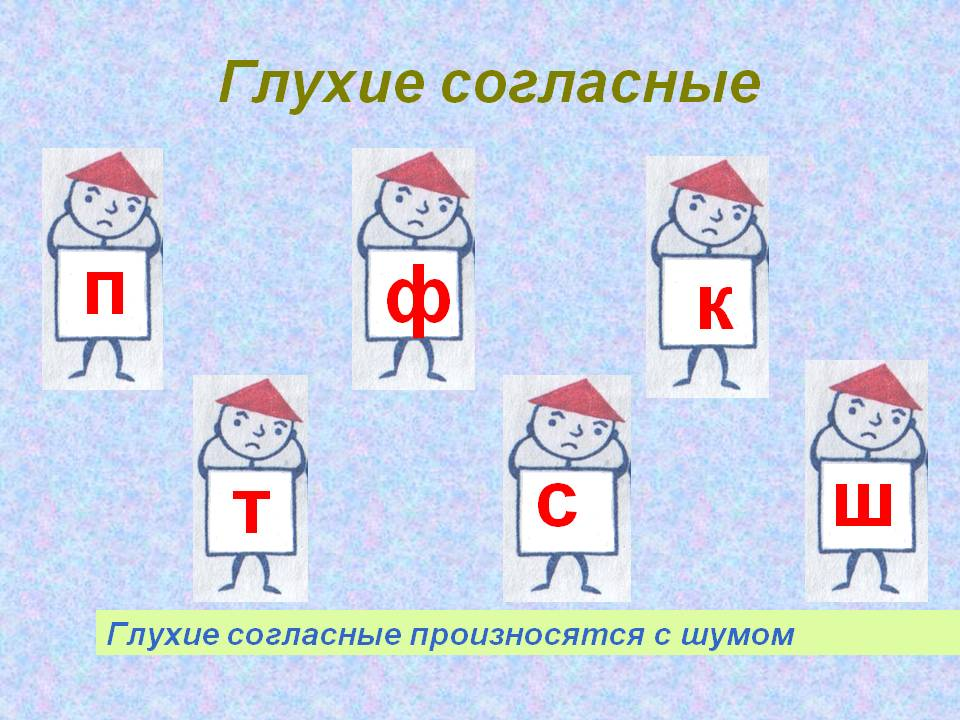 http://lyuceum7-1a.ucoz.ru/0004-004-P-1-.jpg