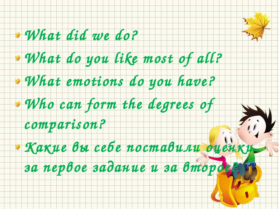 What did we do? What do you like most of all? What emotions do you have? Who...
