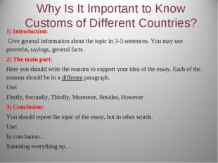 Why Is It Important to Know Customs of Different Countries? 1) Introduction: