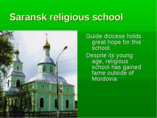 Saransk religious school Guide diocese holds great hope for this school. Desp