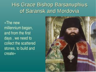 His Grace Bishop Barsanuphius of Saransk and Mordovia «The new millennium beg