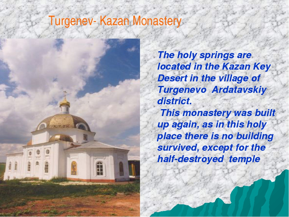 The holy springs are located in the Kazan Key Desert in the village of Turge...