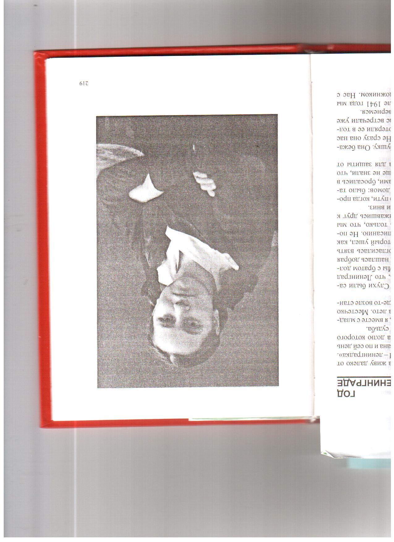 C:\Documents and Settings\Admin\Рабочий стол\ленинград\проект 21 школа\Блокада музей\Изображение 073.jpg