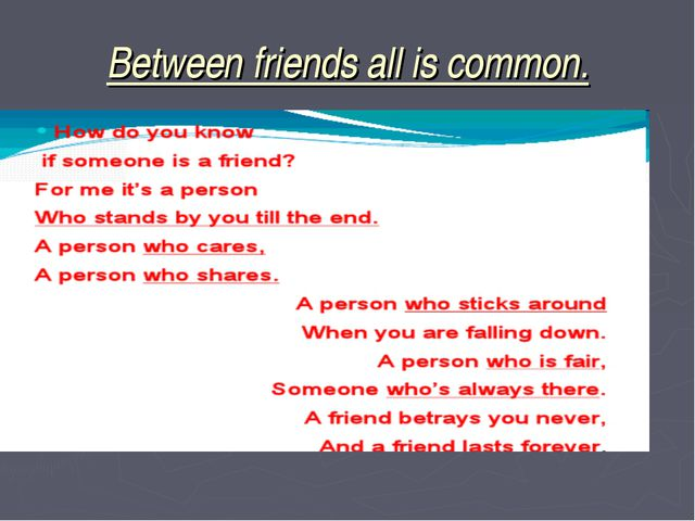 Between friends all is common.