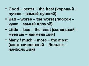 Good – better – the best (хороший – лучше – самый лучший) Bad – worse – the w