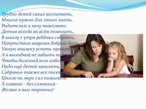 hello_html_1672408b.png