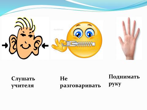 hello_html_69c6da57.png