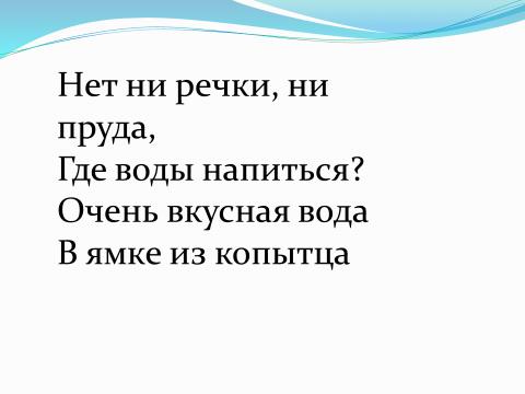 hello_html_m229e75c4.png