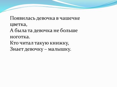 hello_html_m45af8192.png