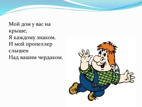 hello_html_m5b4601b3.png