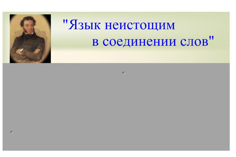 hello_html_m7d1b5b89.png